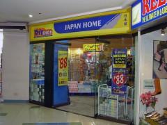 Japan_Home_01